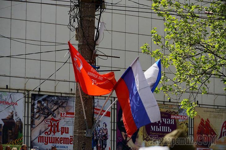 Крым. День Победы