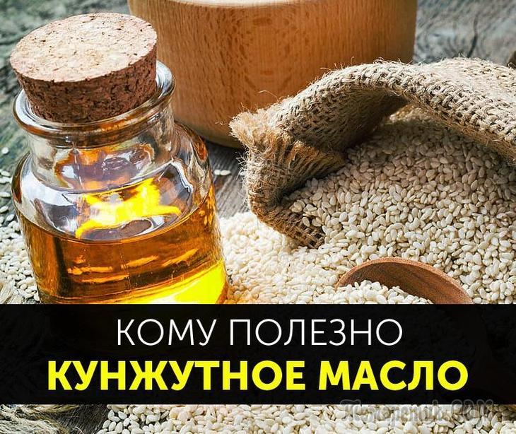 Кунжутное масло польза и вред как принимать