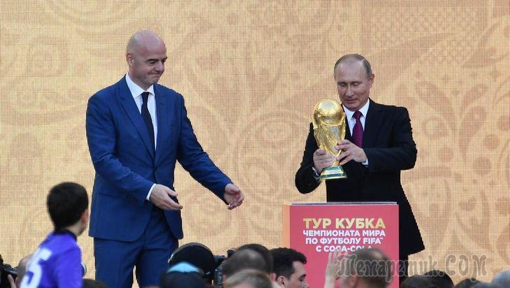 Путин пустил кубок по миру
