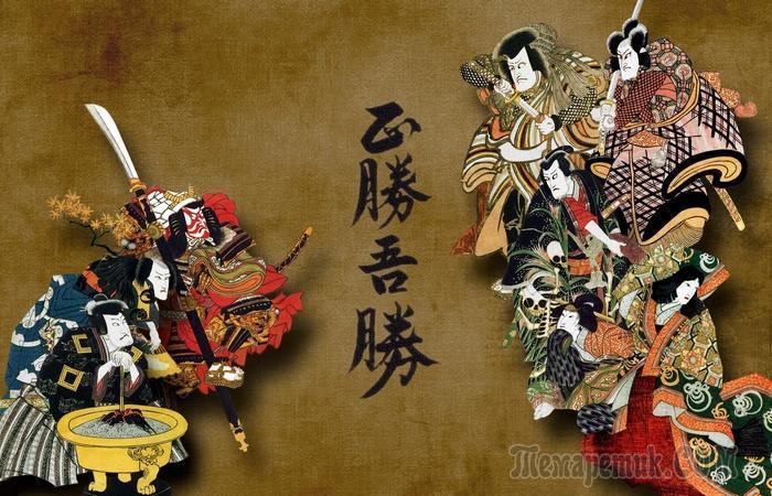 Малоизвестные факты о самураях, которые умалчивают в литературе и кино