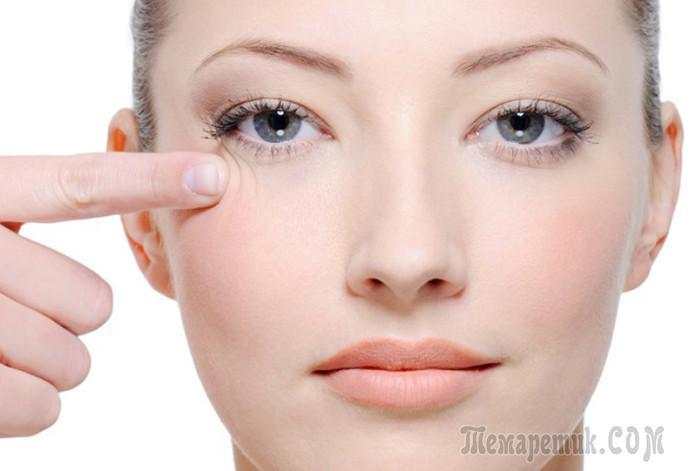 Увлажнение кожи под глазами