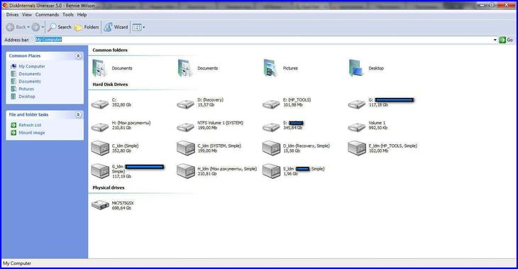 Рис.1. Рабочее окно программы DiskInternals Uneraser.