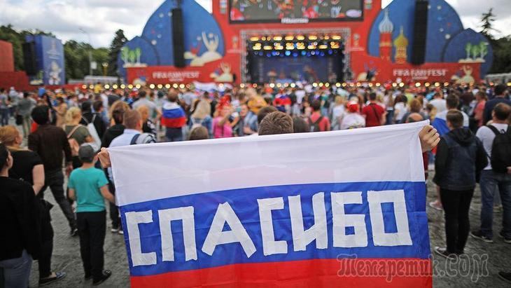 Признание ФИФА: России заплатят за лучший ЧМ в истории