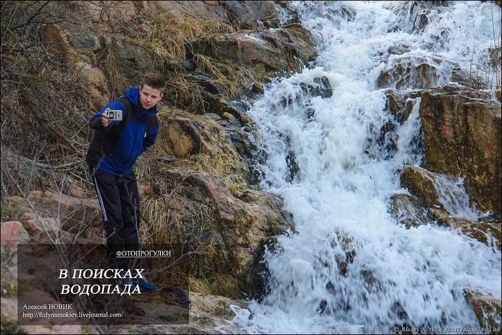 Фотопрогулки .  В поисках водопада
