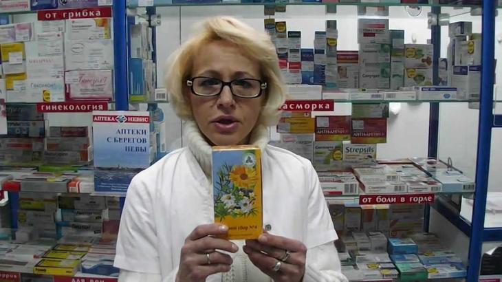 Растительные препараты от кашля - аналоги солодки можно приобрести в аптеке