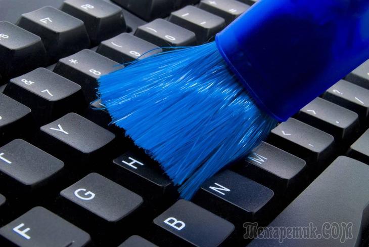 Как почистить клавиатуру компьютера и ноутбука