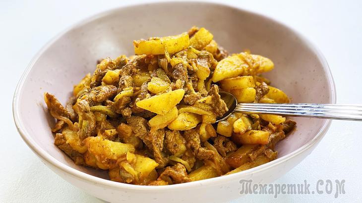 Любите жаркое? Азу по-татарски понравится вам больше! Очень вкусная тушеная картошка с мясом
