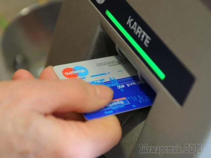 Мошенники украли деньги с пластиковой карты пенсионерки