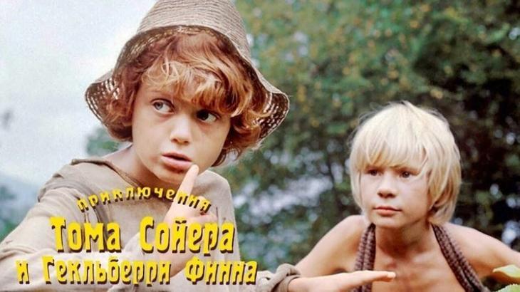 10 отличных советских фильмов для тёплого семейного вечера
