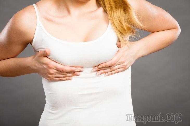 Постоянно болит грудь