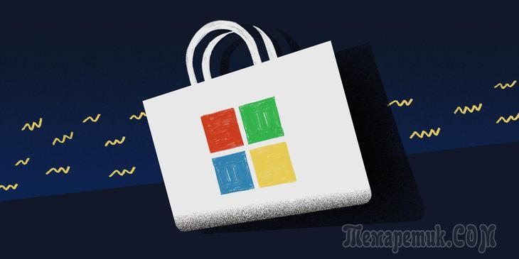 33 полезные программы, которые можно скачать из Windows Store