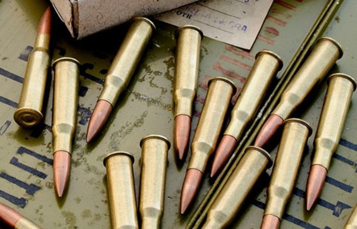 Почему пули калибра 7.62 мм имеют именно такой размер