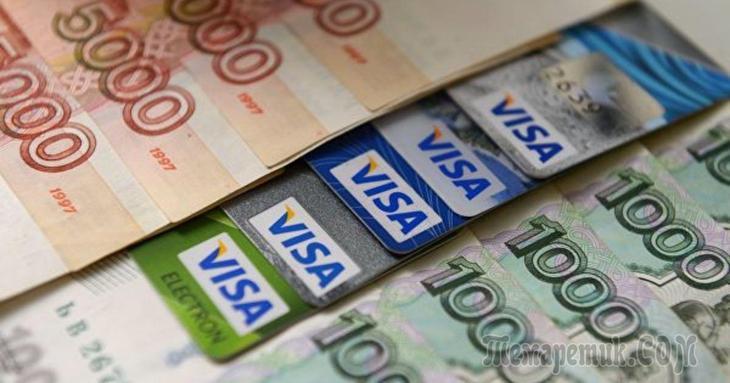 Срочно деньги на карту возьми кредит