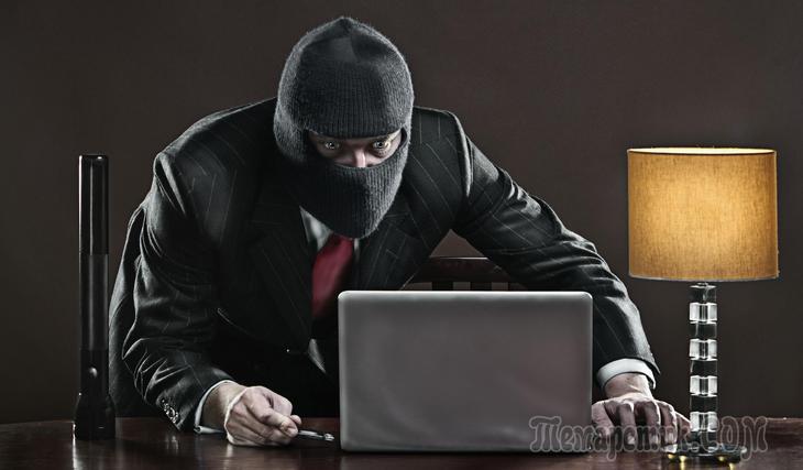 Шпионские программы на компьютере. Как обнаружить и удалить