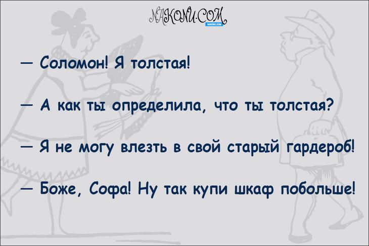 «И шо такое счастье» расскажут одесские анекдоты