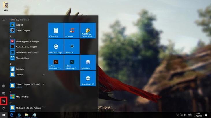 Переход в параметры Windows 10