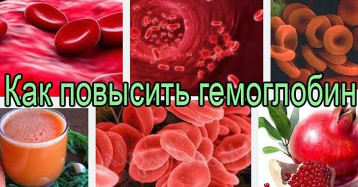 Влияние ощелачивания на гемоглобин