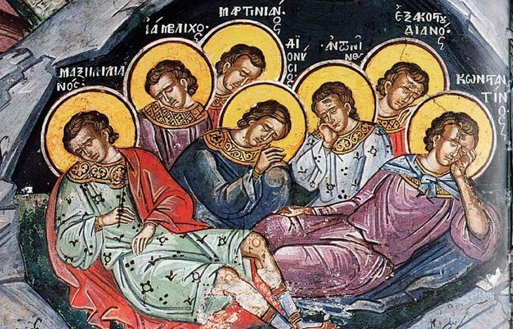 Семь Эфессих отроков (IIIв)