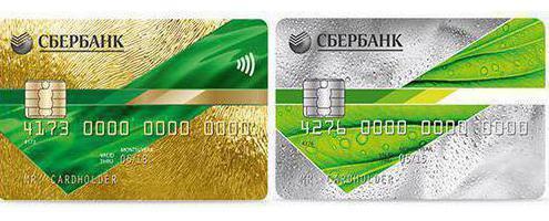 Как закрыть кредитную карту Сбербанка, закрытие счета, как правильно закрыть кредитную карту Сбербанка