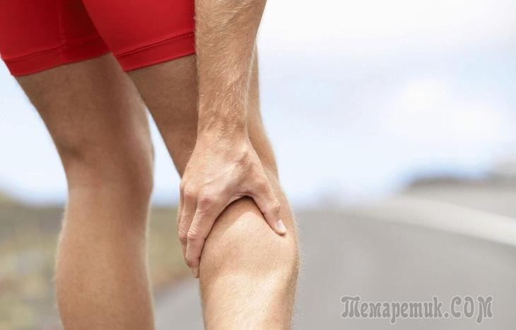 Ногу свело судорогой что делать