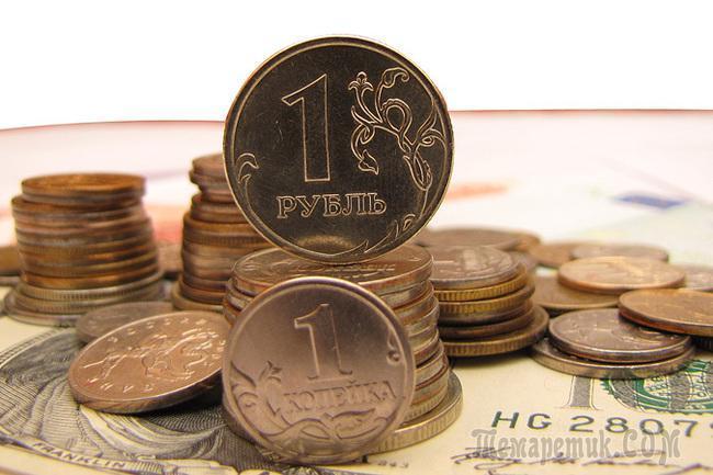 Денежная магия на притяжение денег ритуалы обряды