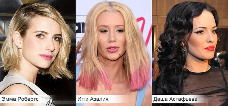 Как подобрать стрижку по типу волос на примере звезд