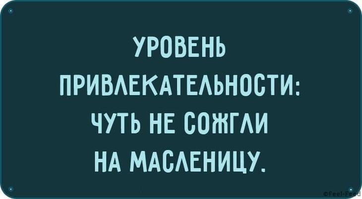 http://tellaboutus.ru/wp-content/article/2017/12/29/3-kopiya-1-1.jpg