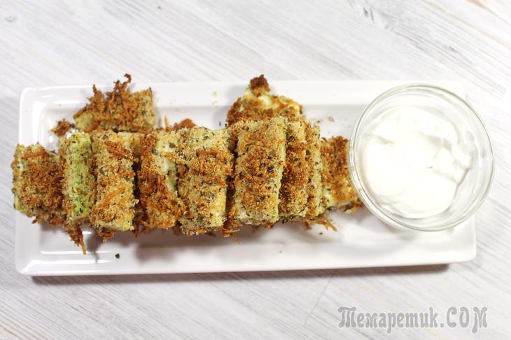 Закуска из кабачков. Вкусная, необычная закуска из кабачка с хрустящей корочкой