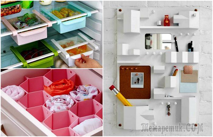 13 копеечных систем хранения, которые выглядят стильно и помогают навести порядок