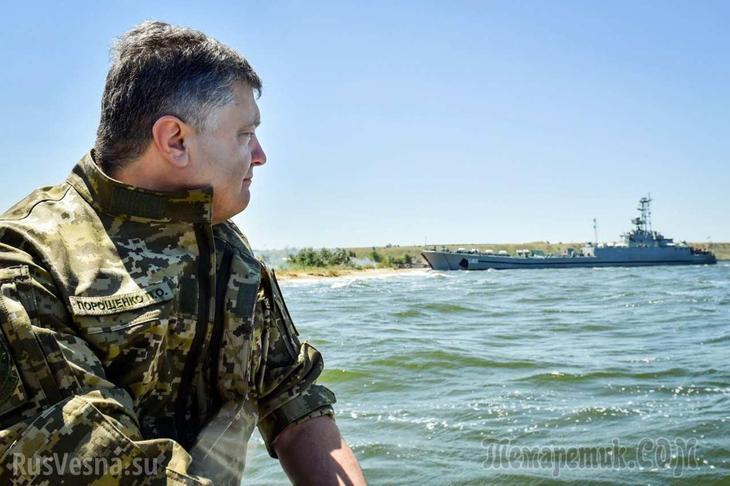 Украинские мечты Петра Алексеевича