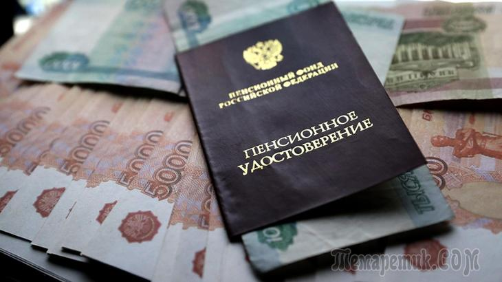 Выплата 4000 рублей пенсионерам старше 65 лет в Москве – как получить деньги?