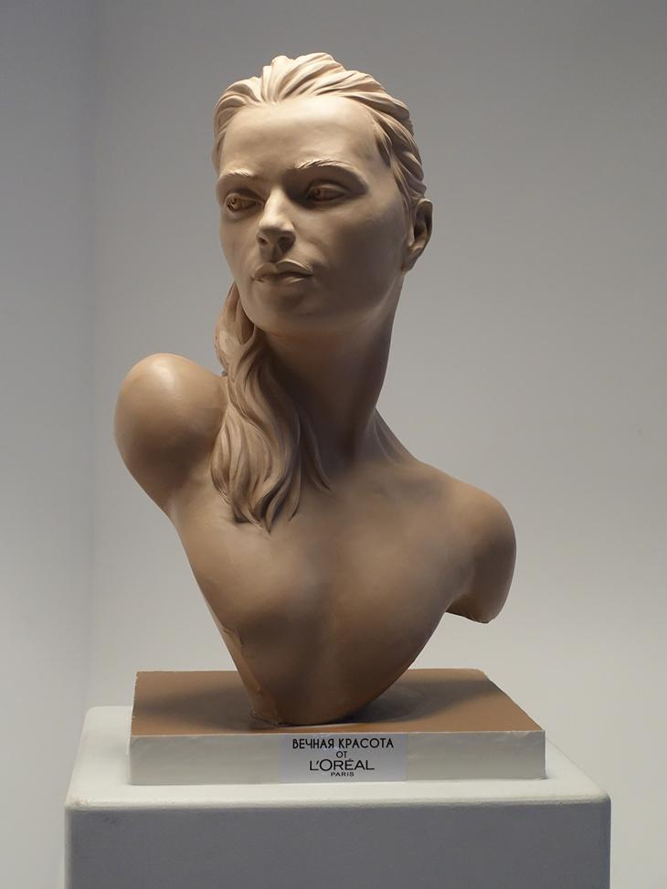 Yves Pires - Sculptures : Ruskaya Krasata