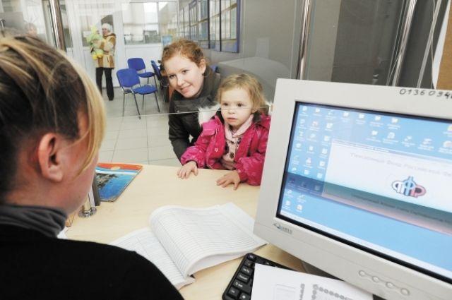 Региональный материнский капитал в 2020 году: документы, размер