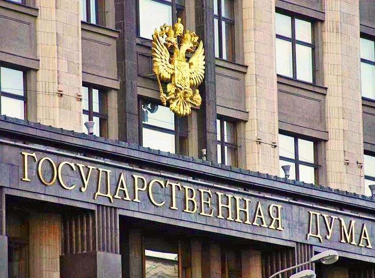 В Госдуме заявили о банкротстве пенсионной системы в РФ