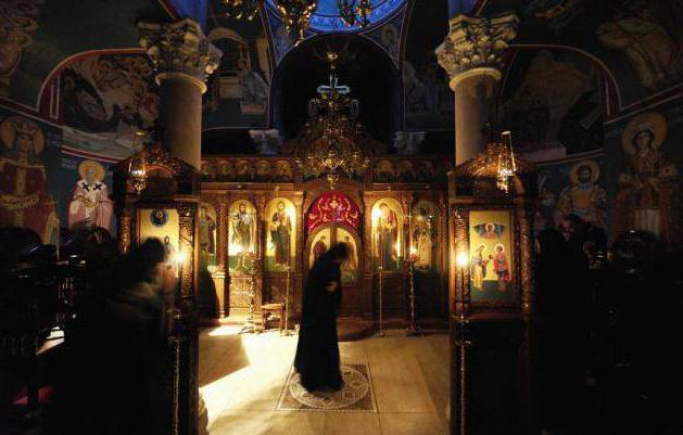 Воскресная молитва православной церкви