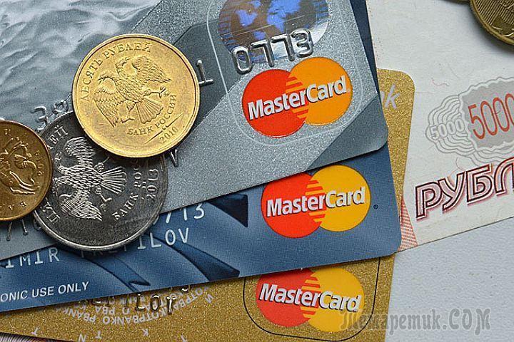 Банк требует досрочного погашения кредита: что делать