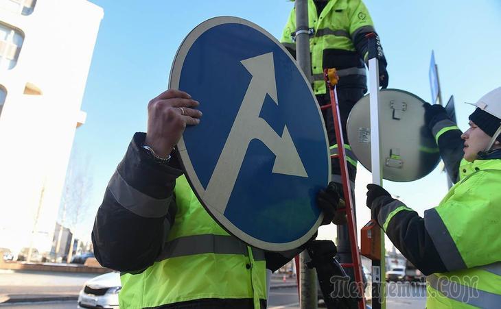 Новые дорожные знаки России и новые штрафы для нас