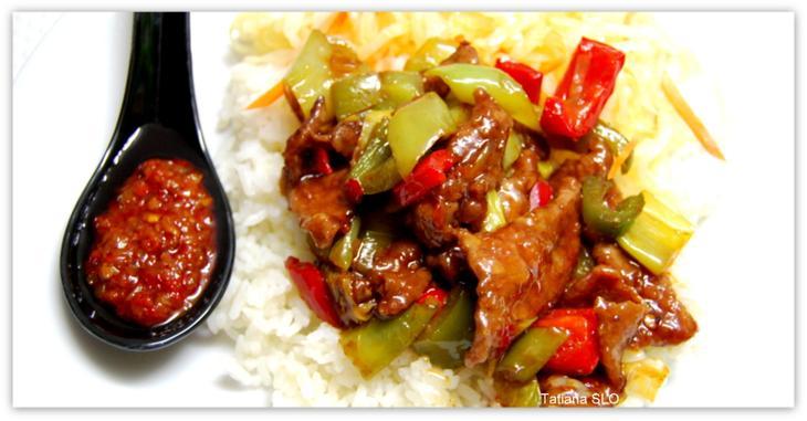 По мотивам китайской кухни...продолжение... говядина чили