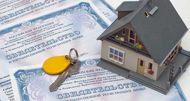 Декларация на регистрацию недвижимого имущества