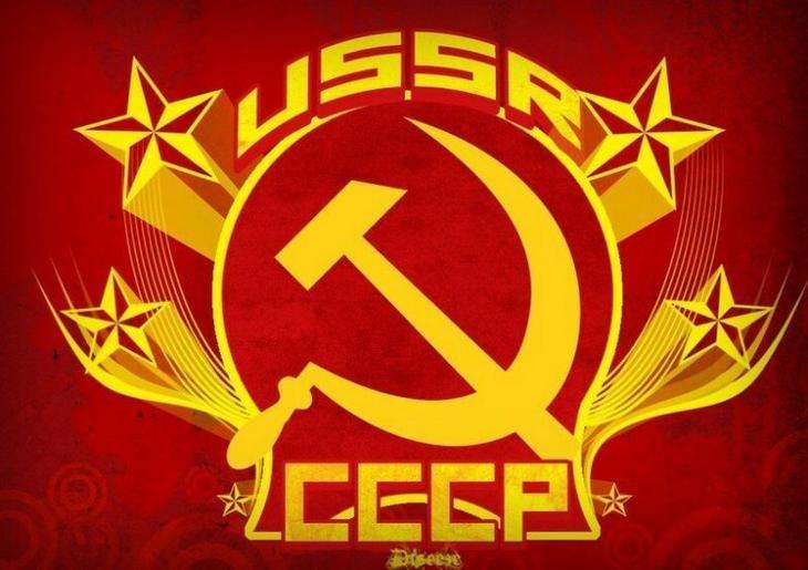 Сделано в СССР: советские вещи, о которых за границей даже и не слышали