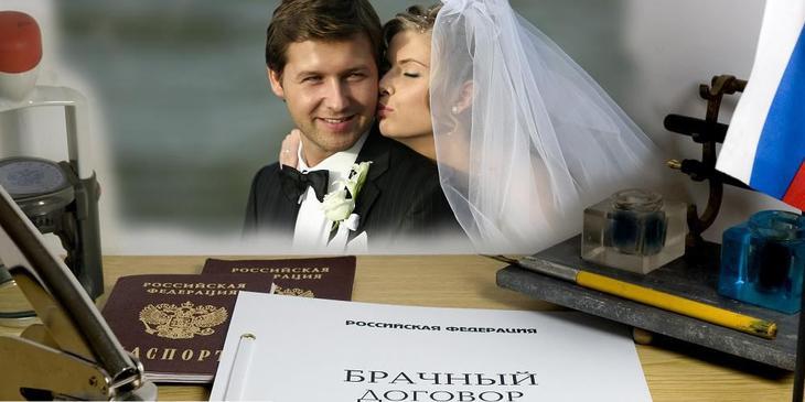 Нотариальное удостоверение брачного договора порядок проведения процедуры