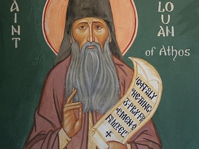Молитва силуану афонскому о здравии