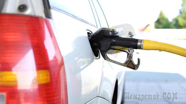 Европа откажется от бензина