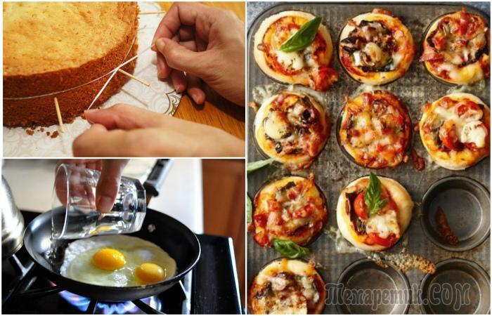 15 простых хитростей, которые выведут готовку на новый уровень