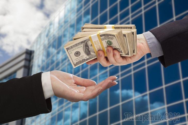 Хоум Кредит Банк. Как банк портит кредитную историю
