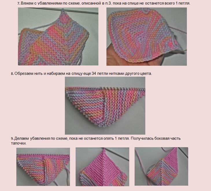 Вязание лоскута пятки