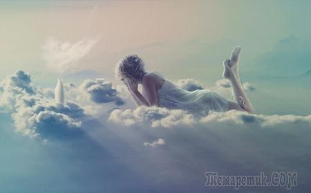 Смотрю я на небо (Стих)