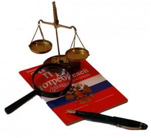 Как отстоять свои права потребителя?