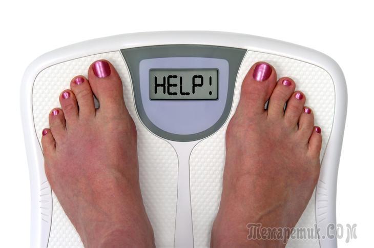 Как обмануть гормоны, вызывающие ожирение