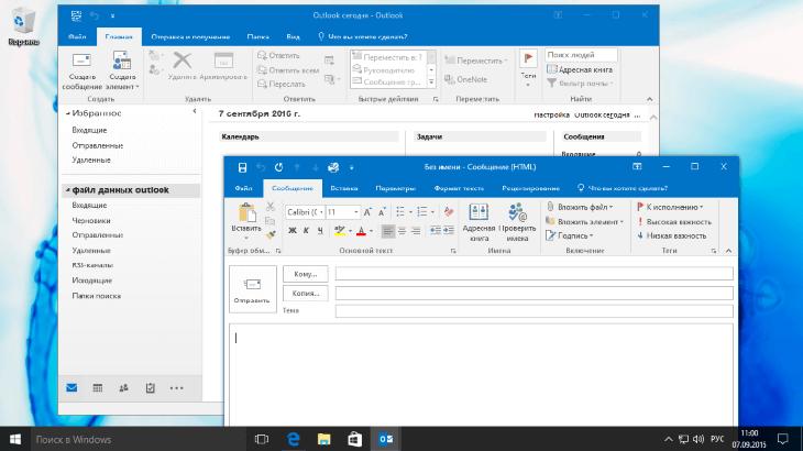 Лучшие почтовые клиенты для Windows 10: Outlook
